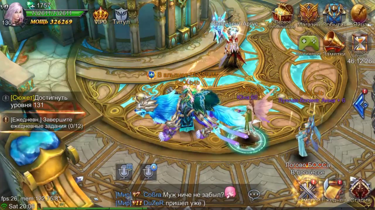 goddess primal chaos взлом