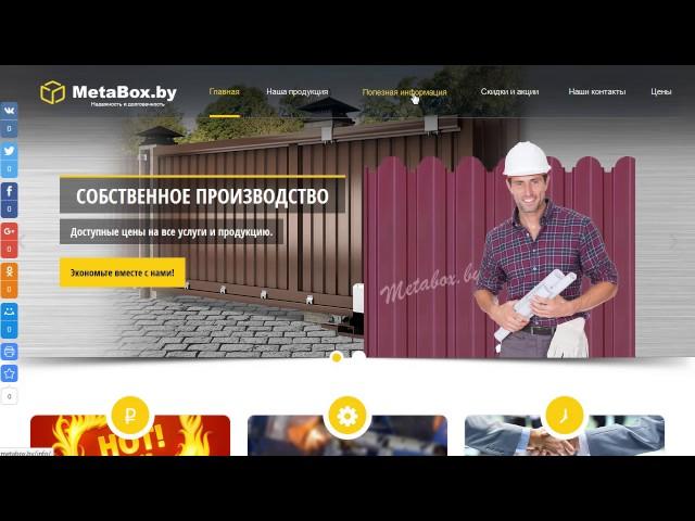 Готовый сайт визитка на Wordpress от Moytop com