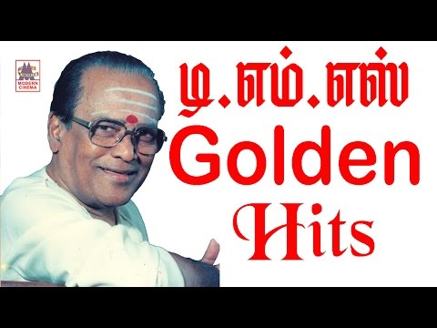 TMS Golden Hits 50 Songs | டி.எம்.எஸ். கோல்டன் ஹிட்ஸ்