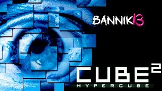 Video Cube 2 Hypercube (2002) Movie Review download MP3, 3GP, MP4, WEBM, AVI, FLV Januari 2018