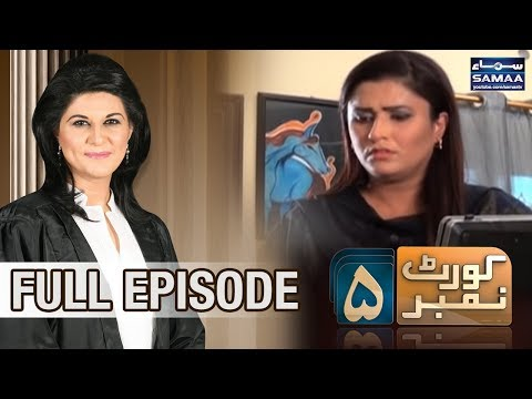 Social Media per larkiyon se dosti aur phir khudkushi | Court Number 5 | SAMAA TV | Oct 28, 2018
