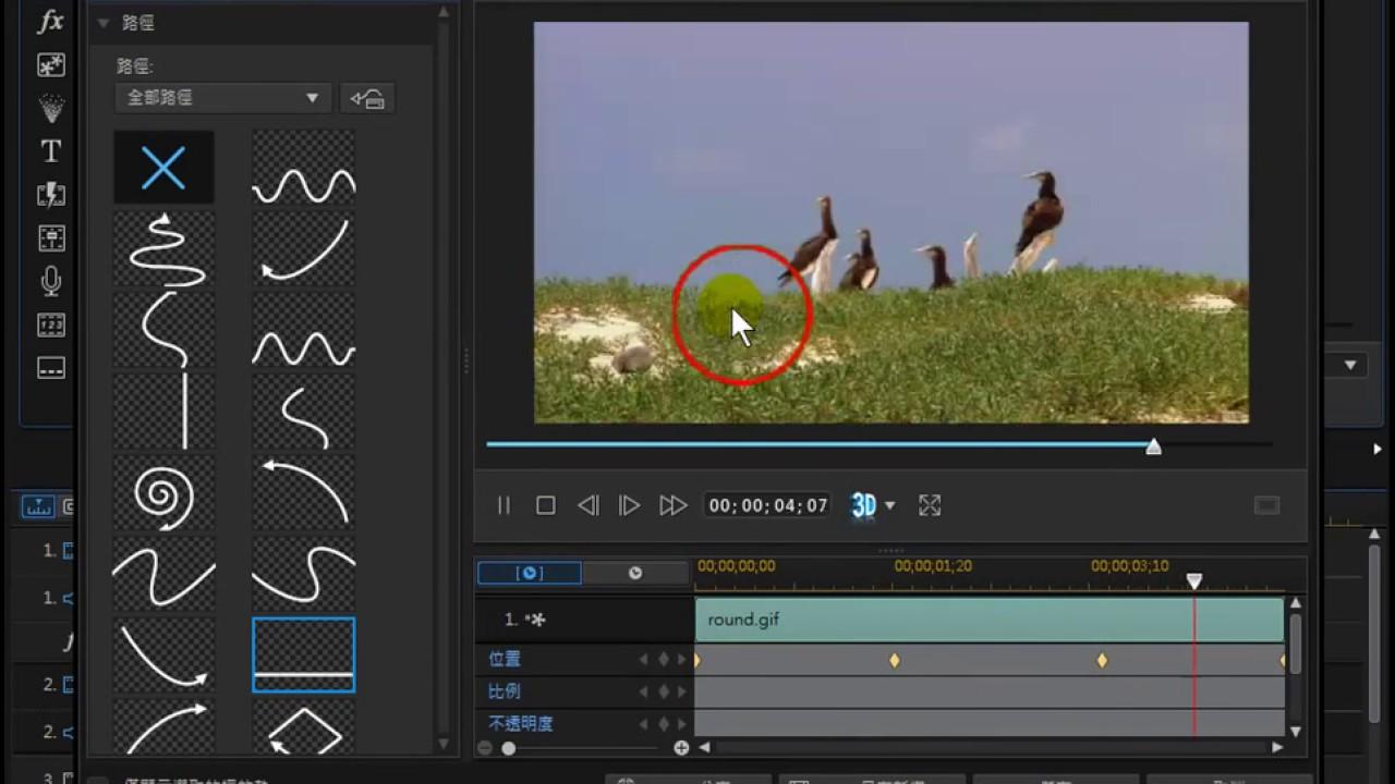 27.如何在威力導演做標示影片重點 (使用PowerDirector製作影片) - YouTube