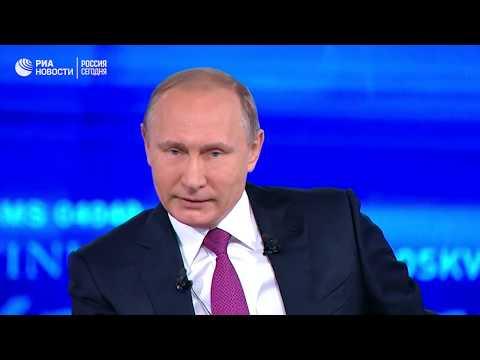 Путин ответил на вопрос о кризисе