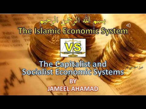 The Islamic Economic System vs The Capitalist and Socialist Economic Systems by Jameel Ahamad