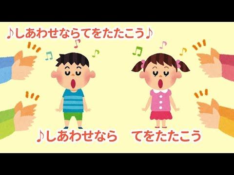 もみじ 童謡 子供向けの歌