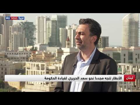 إبراهيم منيمنة: الشارع اللبناني يطالب بتغيير نهج السلطة من خلال تعيين أفراد ذوي ثقة  - نشر قبل 6 ساعة