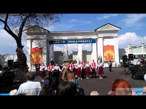 Празднование Дня Победы в парке им. Пушкина