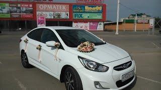 Весенние украшения на свадебную машину