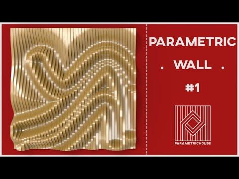 Parametric wall #1