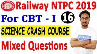4.00 PM | Railway NTPC CBT I 2019 | Exam Preparation : Science Crash Course By Rahul Sir