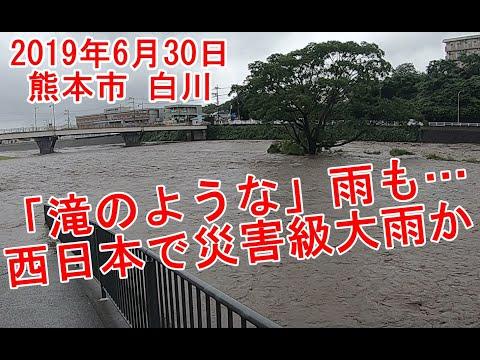 白川の水位が上がり過ぎで恐い【登山家ヤマちゃん】2019年6月30日9時30分辺りの小磧橋付近