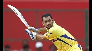 IPL 2018 | IPL Hour | DD Sports | Dhoni says 8 runs to be given if ball goes out of the ground.!
