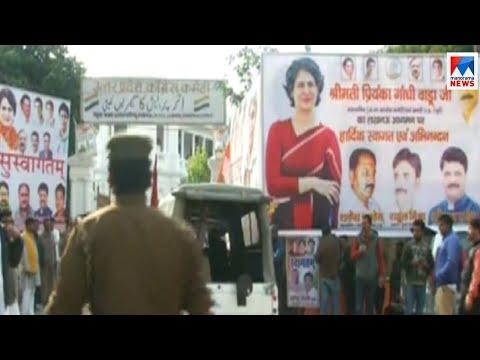 റോഡ് ഷോയിലൂടെ സജീവമാകാൻ പ്രിയങ്ക ഗാന്ധി; പ്രതീക്ഷയിൽ കോൺഗ്രസ് Lucknow-Road Show