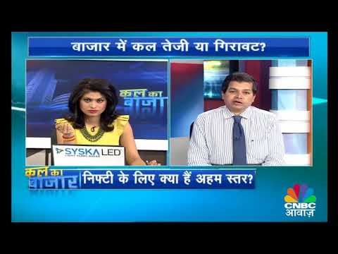 Bharti Airtel - Telenor Merger Gets Go-Ahead | Kal Ka Bazar | 21st Sept | CNBC Awaaz