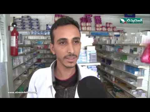 تقرير : أطفال يبيعون ادوية في الشوارع (17-8-2018)