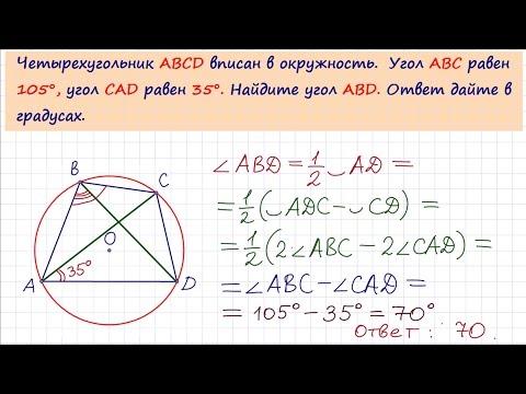 Задача 6 №27874 ЕГЭ по математике. Урок 115