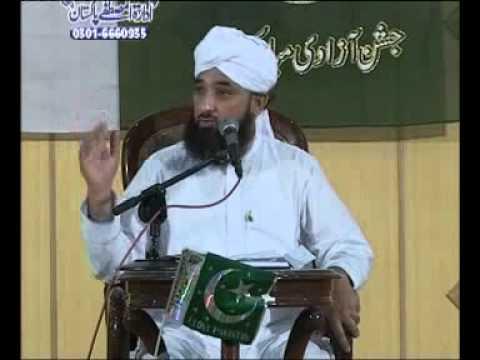 Pakistan Mera Pakistan Raza Saqib Mustafai 2013 +923456514675 www.idaratulMustafa.com sialkot