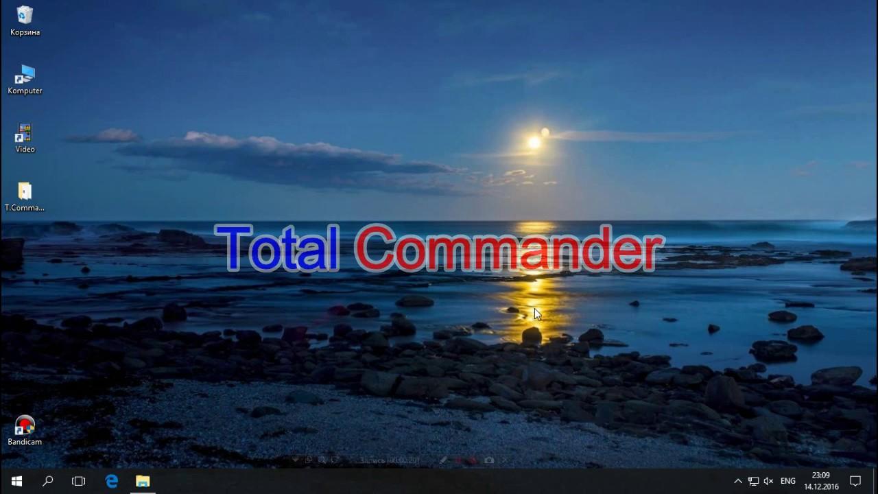 Total Commander Crack Archives