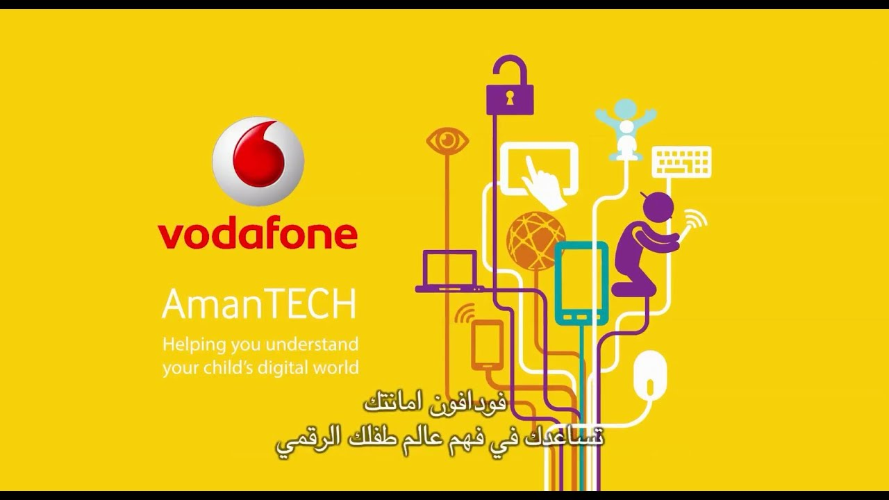 Vodafone AmanTech - Understand your child's digital world