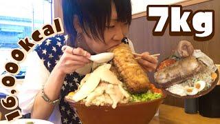大食い→鷹の眼で混ぜそば麺増し湯後3キロ全マシマシアブラハンペン持ち帰り豚2本食べた。Eating 6.6lb oiled ramen thumbnail