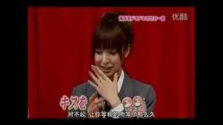 akb0じ59ふん mariko dating chinese subtitle