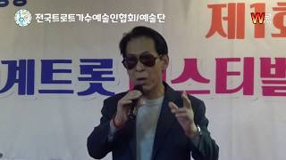 가수 배영일  들녘길에서 (원곡:신웅) 전국트로트가수예…
