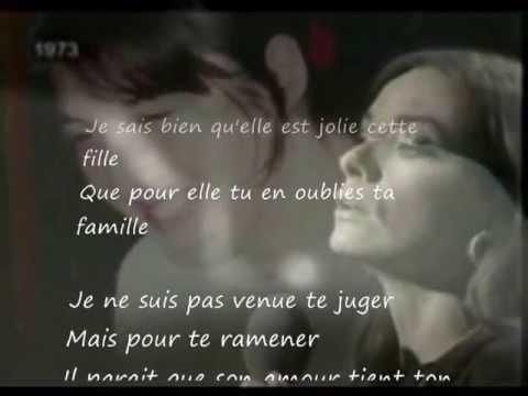 Viens, viens, c'est une prière Marie Laforêt  lyrics