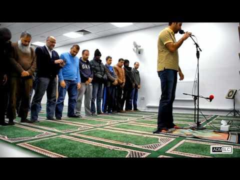 Maqam Bayat in Athan -  Ahmed AlShawi -  Cranfield University UK