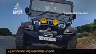 Student alleges fake kidnapping allegation; Car owner in trouble | FIR 13 July 2019