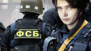 видео Как попасть в спецназ ФСБ (часть 1)
