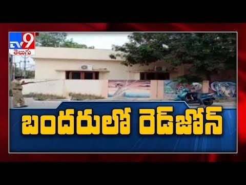 Coronavirus Outbreak : Positive case tension in Bandaru - TV9