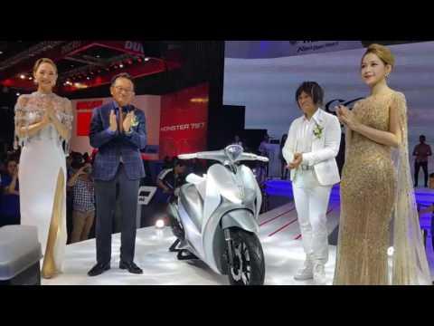Yamaha Glorious Concept