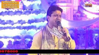 जितना राधा रोई है कान्हा के लिए mukesh bagda 2018 falgun mela khatu shyam bhajan