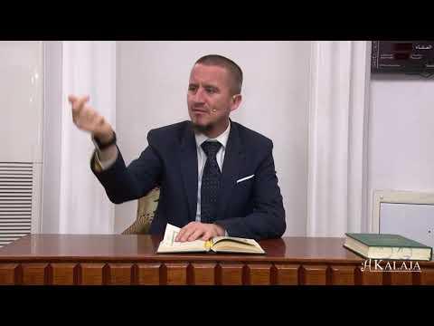 Ajetet E Sexhdes Në Kuran 2 - Dr. Imam Ahmed Kalaja