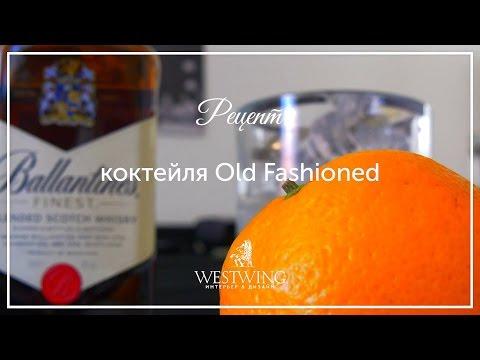 Креплёное вино — Википедия