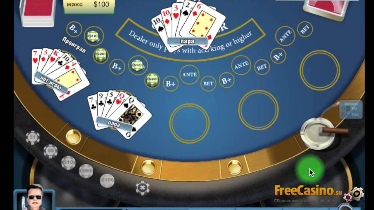 кто нибудь выиграл в онлайн покер