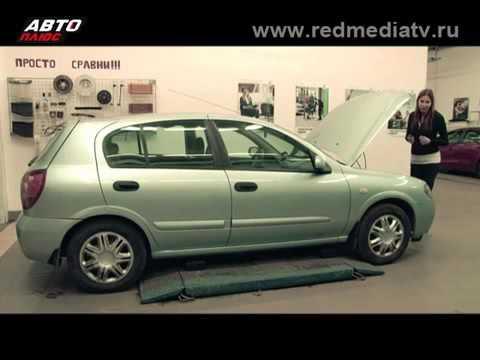 Nissan Almera 2007 Подержанные автомобили - Елена Лисовская
