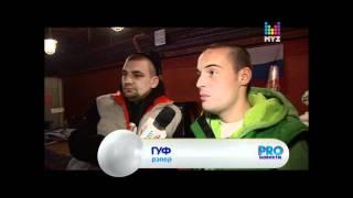 СМИ: МузТВ - Съемки клипа
