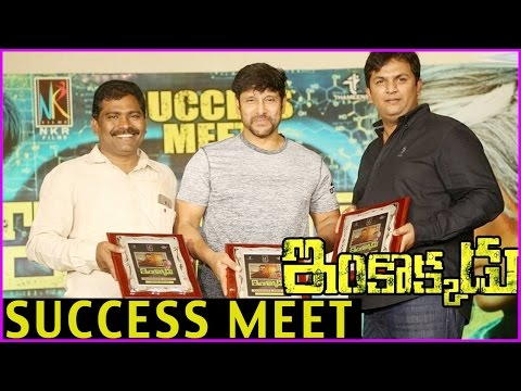 inkokkadu-success-meet-|-vikram-|-nayanthara-|-nithya-menon-|-new-movie-2016