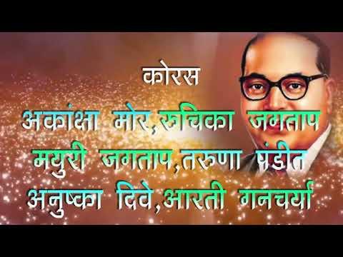 Bhimacha karayakarta ( vishal )