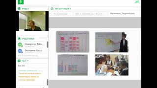 Вебинар «Agile в школьном обучении: управление образовательными треками»