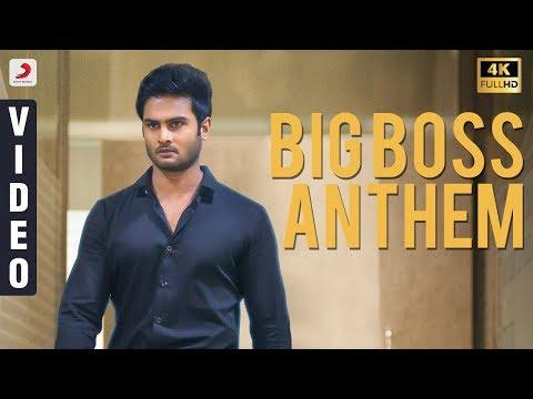Nannu Dochukunduvate - Big Boss Anthem Video (Telugu)   Sudheer Babu   B. Ajaneesh Loknath, RS Naidu