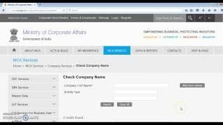 PCS Series HOW TO CHECK COMPANY NAME AVAILABILITY ON MCA