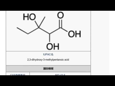 2,3-ジクロロ-5,6-ジシアノ-p-ベ...