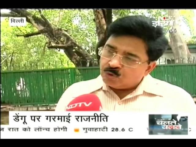 Dr. Ravi Malik joint secretary IMA speaking on politics on dengue fever at NDTV-India