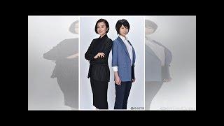 波瑠と鈴木京香、女刑事バディで初共演『未解決の女』