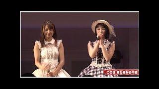 Super☆girls志村理佳・田中美麗が卒業を発表 志村は6月下旬、田中は3月...