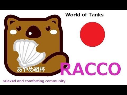 RACCO/あやめ杯500G争奪障害物レース1of3