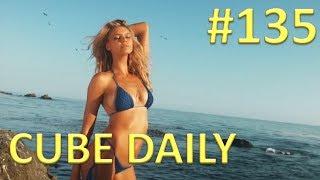 CUBE DAILY #135 - Лучшие приколы за день!