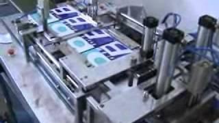 Производство офисной бумаги формата А4 - 2. Упаковка.(Оборудование для производства бумаги формата А4. Производительность - 5 пачек в минуту. Часть 2. Упаковка..., 2011-11-25T12:15:36.000Z)